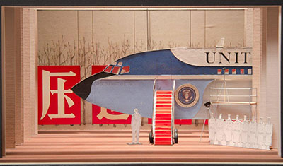 Adrianne Lobel Maquette for Nixon in China ca. 1987