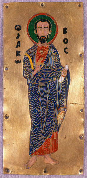 Plaque of St. James the Apostle, former USSR, possibly Georgia, 19th century (in 12th century Byzantine style). Gold and cloissoné enamel. The Menil Collection.