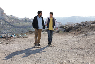 Bethlehem screens on March 8 at the ERJCC.