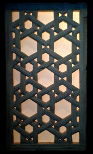 Window screen Al-Andalus (Islamic Spain), 10th century Marble Museo Arqueológico de Córdoba, Ministerio de Cultura, Junta de Andalucía, Córdoba, Spain, CE003468 On view in Nur: Light in Art and Science in the Islamic World at the Dallas Museum of Art. Photo: Devon Britt-Darby
