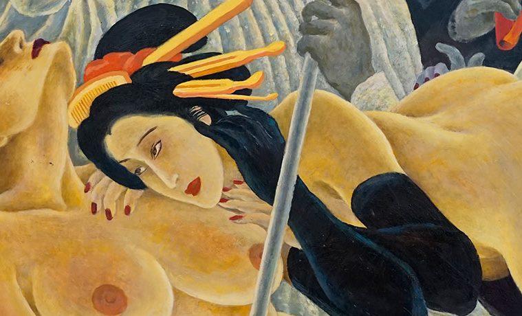 Masami Teraoka Inversion Of The Sacred