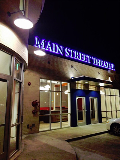 Main Street Theater's newly refurbished Rice Village location. Photo courtesy of Main Street Theater.