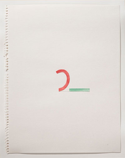 Richard Tuttle, II, 1-5 [third in an installation of 5 framed components], 1977. Paper and watercolor on paper, 14 × 11 in. (35.6 × 27.9 cm). The Menil Collection, Houston, Bequest of William F. Stern. © Richard Tuttle.