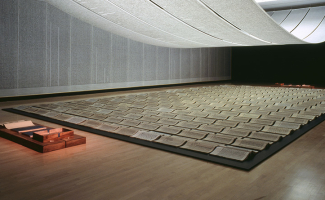 <em>Book From the Sky:</em> Xu Bing's Breakthrough Work Comes to Texas