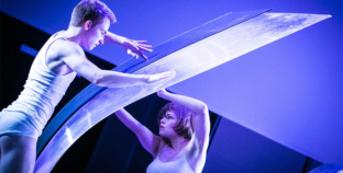 Identity and Mortality with ARCOS Dance