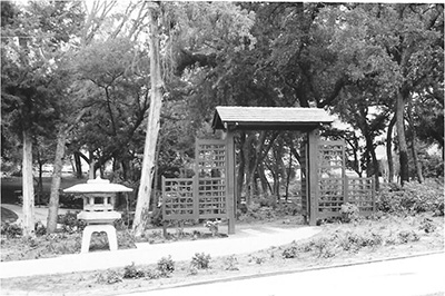 Japanese Garden Entrance, 1971. Courtesy Dallas Park Department