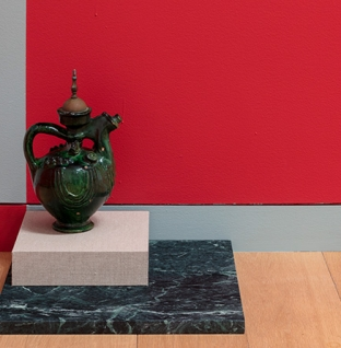 East Meets West: Kamrooz Aram Confronts Modern Art's Hierarchies, at The Modern